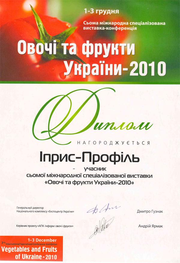 diplom_6